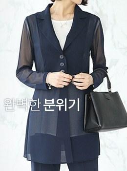 【9B-OU902]銀シースルーカバージャケット